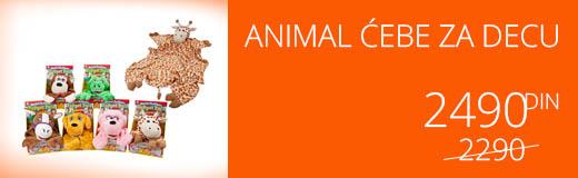 Animal ćebe za decu