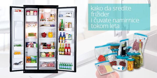 Uredan frižider